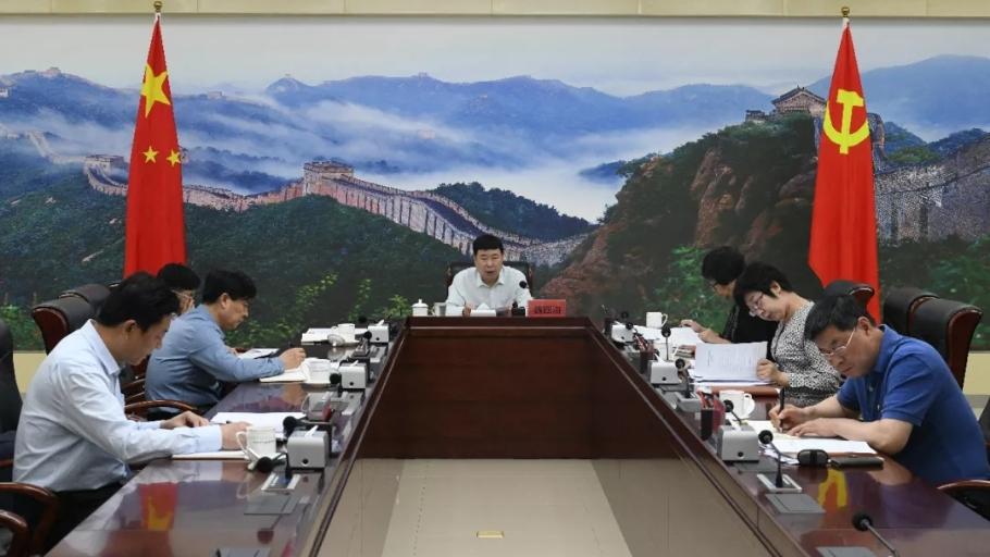 校(院)委召开理论学习中心组扩大会议 专题学习习近平法治思想、中国共产党初心宗旨和重大理论成果