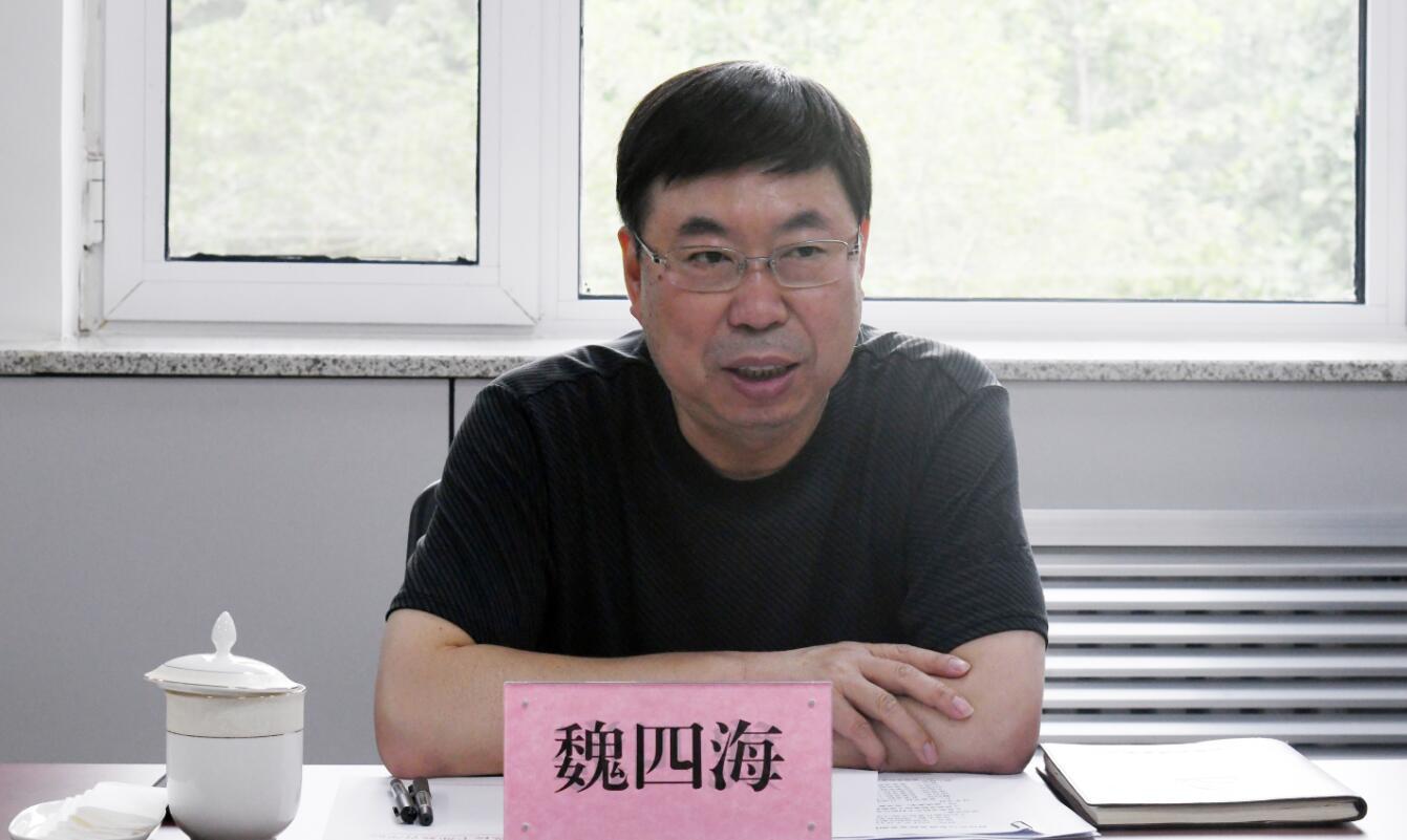 魏四海同县级党校常务副校长培训班学员进行座谈并讲话