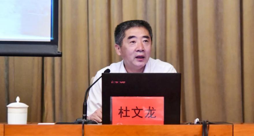 军事专家杜文龙在亚搏app安卓版版(亚搏app下载安卓行政学院)作专题报告