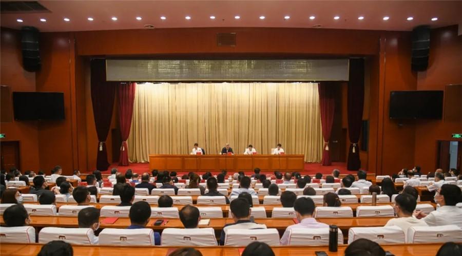省委党校(河北行政学院)召开全体干部大会 宣布省委关于校(院)常务副职调整的决定