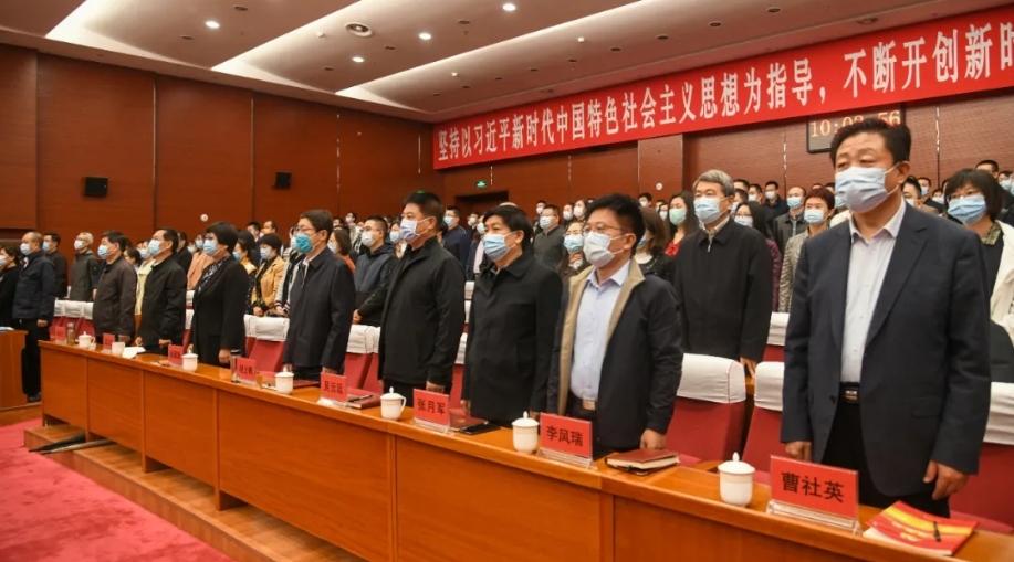 省委党校(河北行政学院)集中收听收看纪念辛亥革命110周年大会